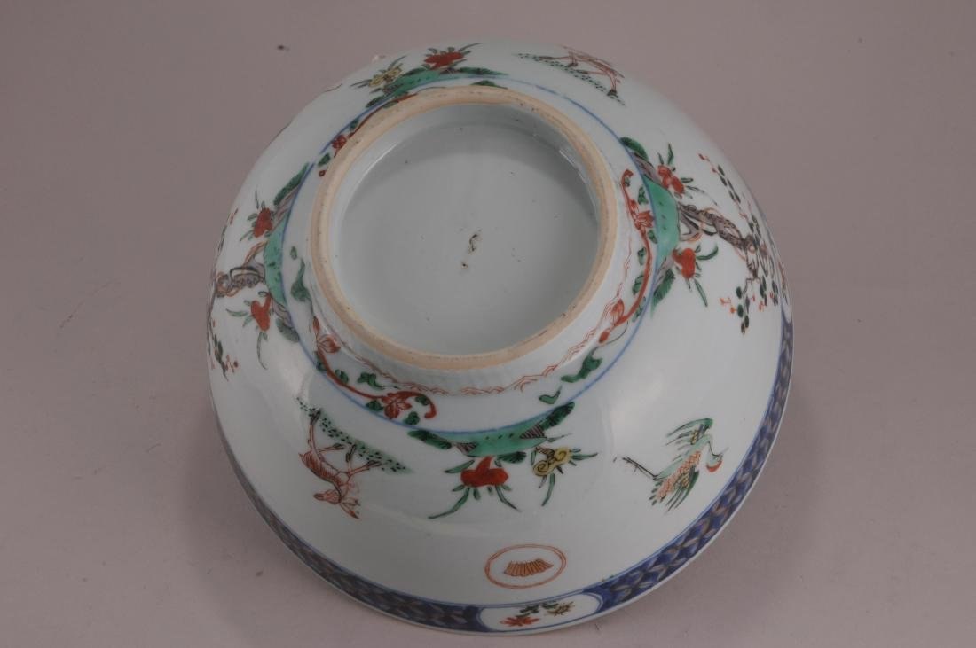 Porcelain bowl. Chinese Export ware. 18th century. - 5
