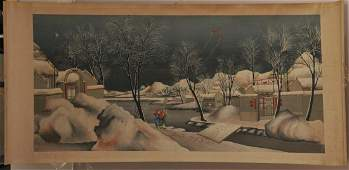 Hanging scroll. China. Early 20th century. Ink and