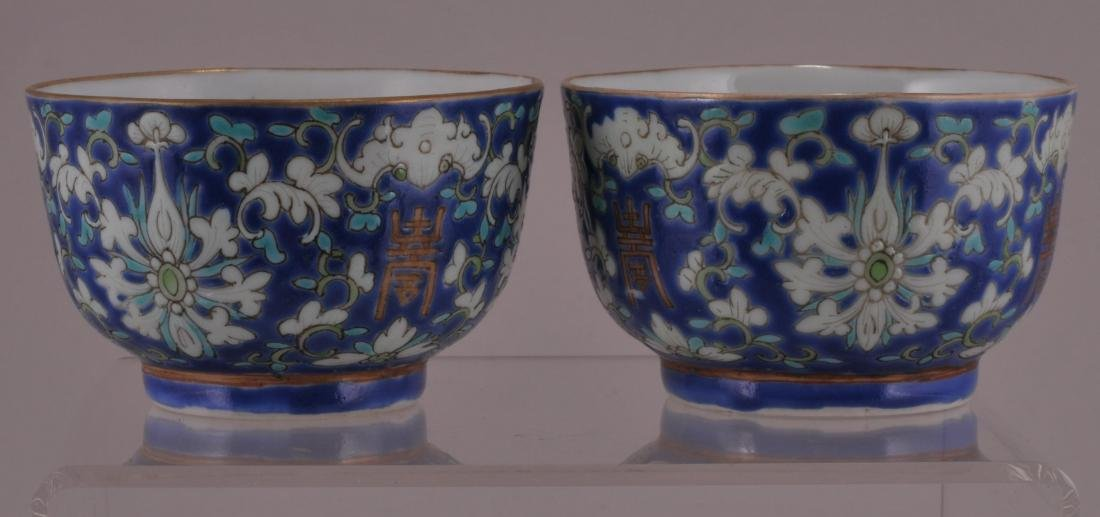 Pair of porcelain cups. China. Early 20th century. Blue