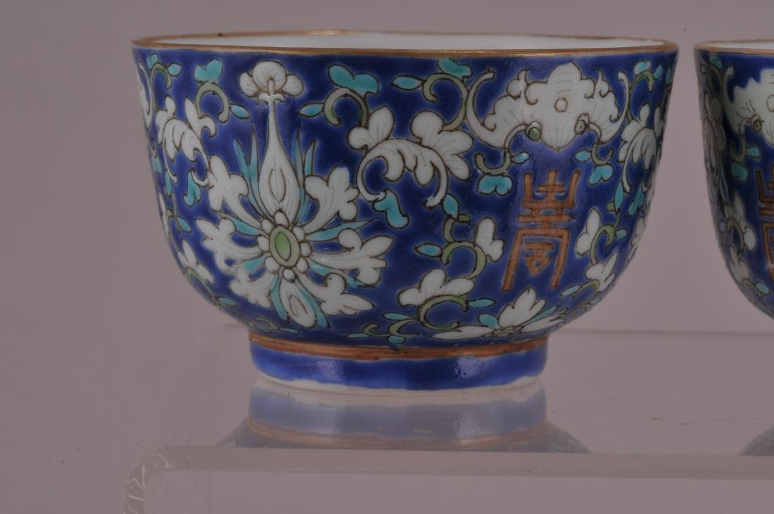 Pair of porcelain cups. China. Early 20th century. Blue - 2