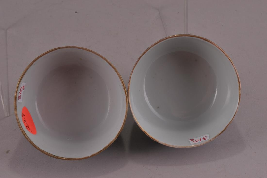 Pair of porcelain cups. China. Early 20th century. Blue - 5