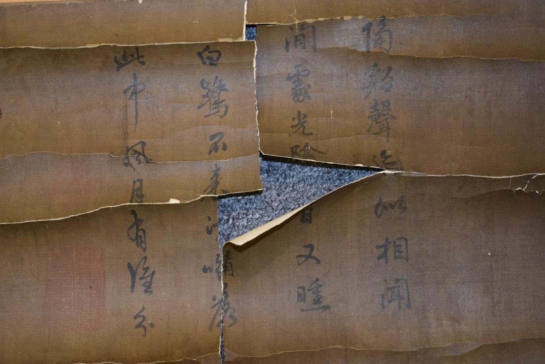 Two hanging scrolls. China. Late 19th century. - 8