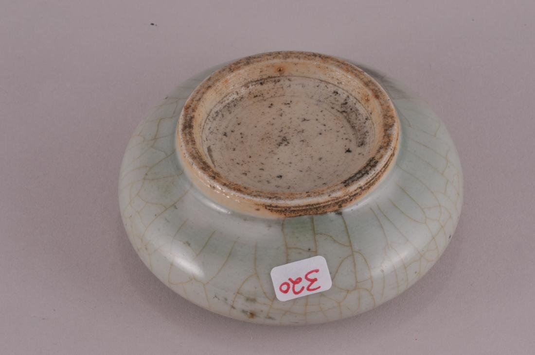 19th century Chinese Peach Bloom porcelain round - 4