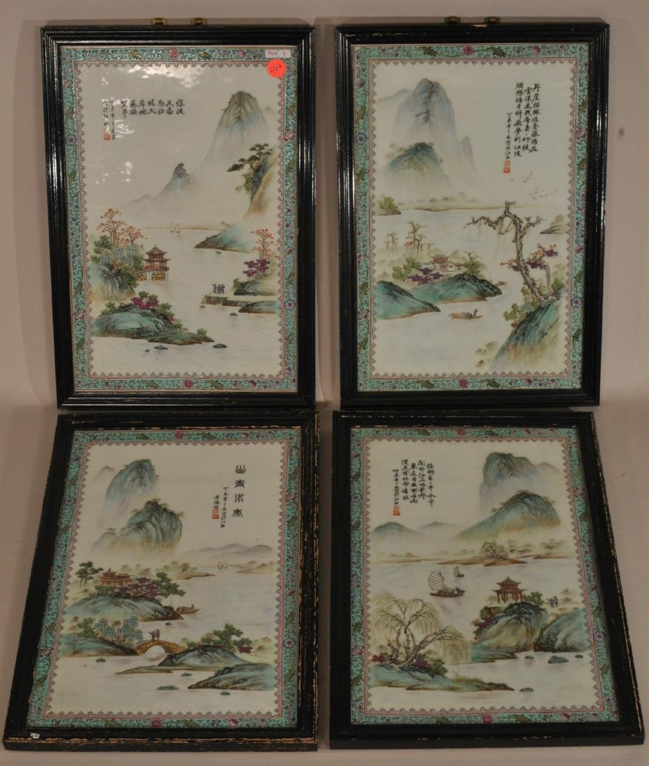 Four porcelain plaques. China. Mid-20th century.