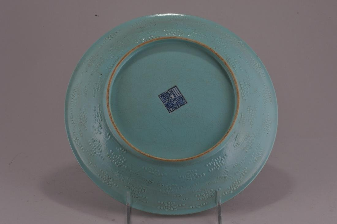 Porcelain dish. China. Late 19th century. Slip - 4