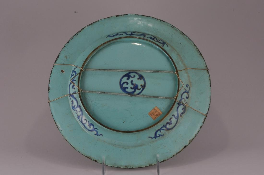 18th/19th century Canton enamel large turquoise ground - 5