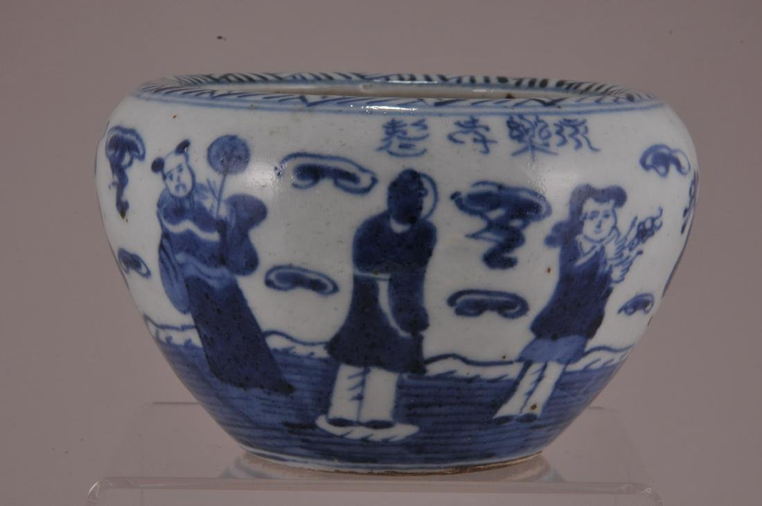 Porcelain vase. China. Late 19th century. Begging bowl