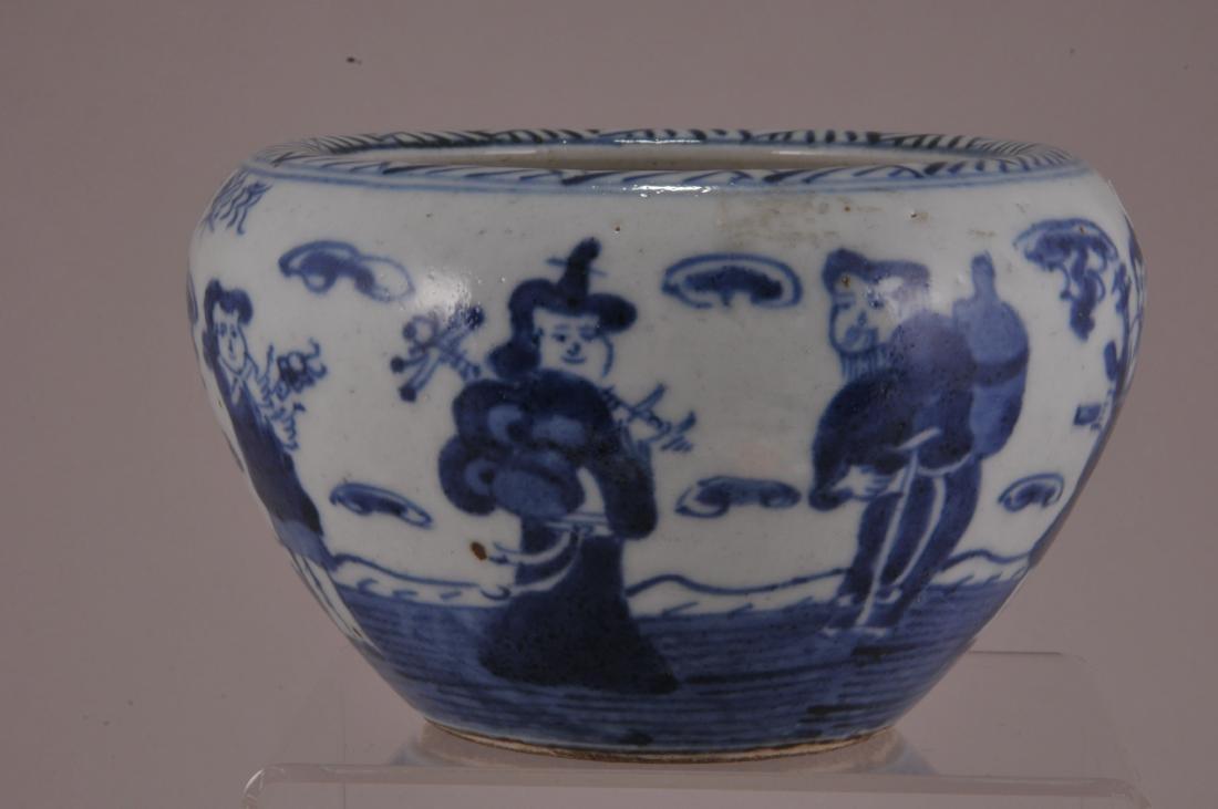 Porcelain vase. China. Late 19th century. Begging bowl - 2
