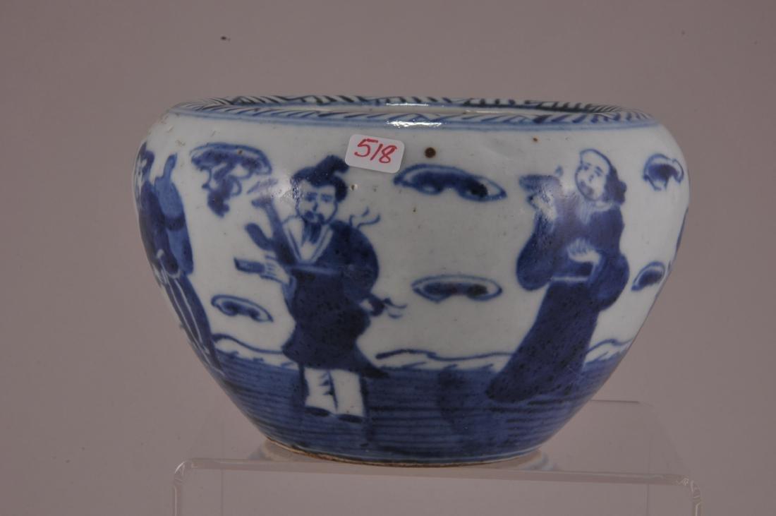 Porcelain vase. China. Late 19th century. Begging bowl - 3