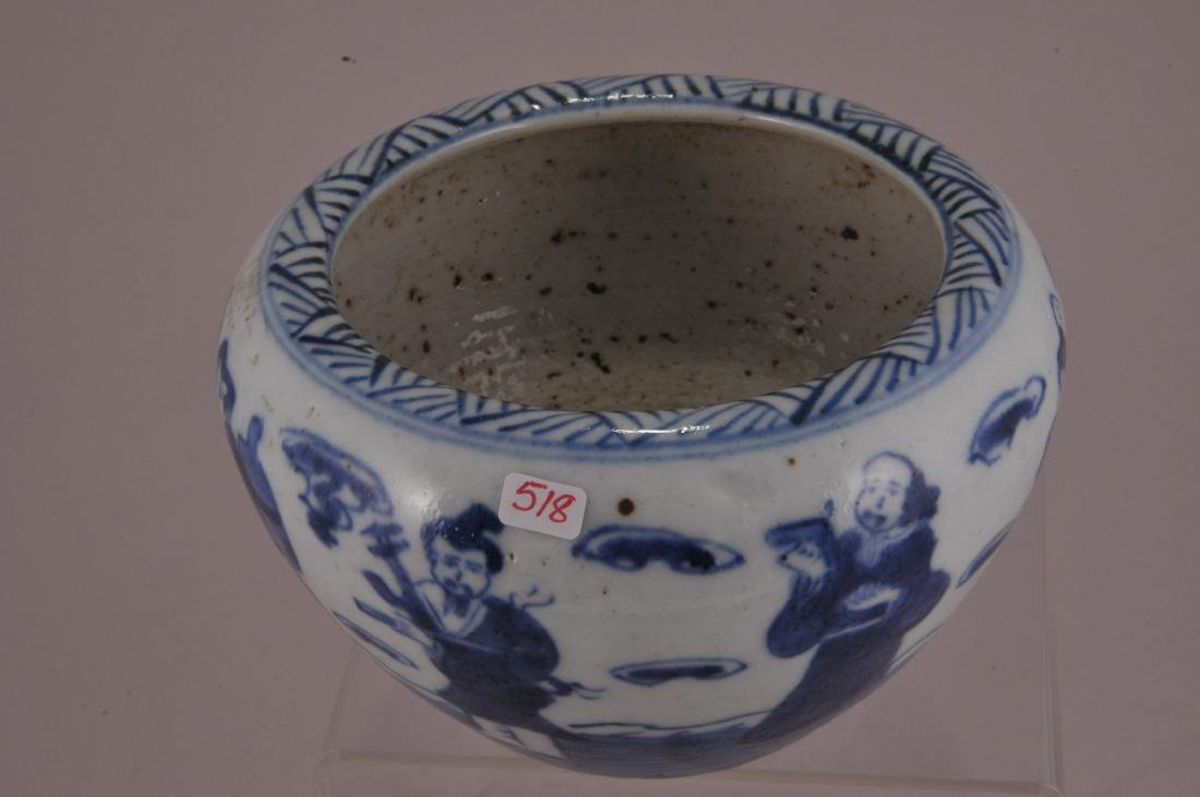 Porcelain vase. China. Late 19th century. Begging bowl - 4