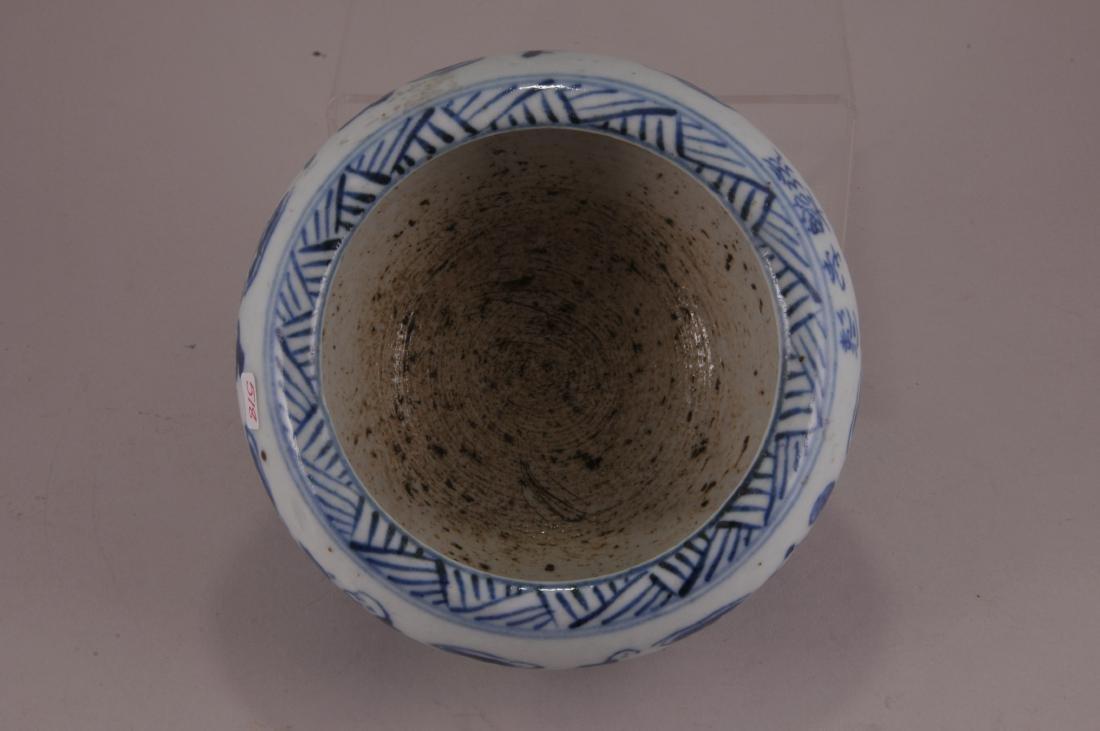 Porcelain vase. China. Late 19th century. Begging bowl - 5