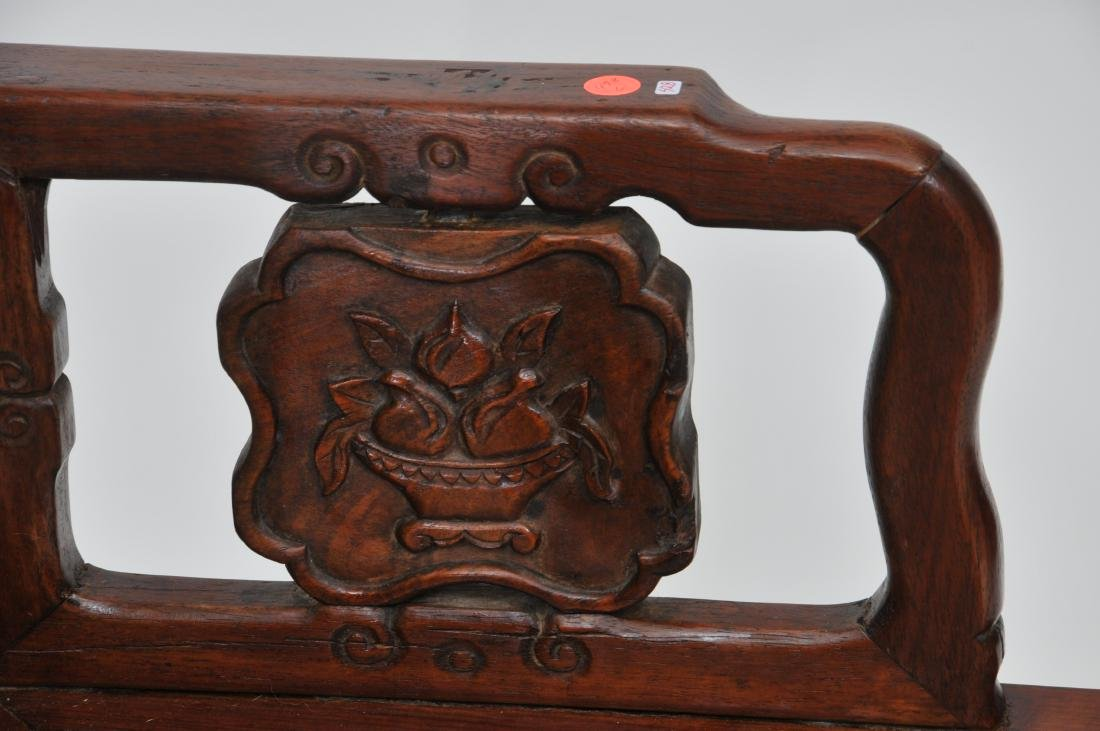 Rosewood  chair. China. 19th century. Surfaces carved w - 7