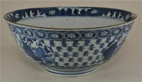 Porcelain bowl. China. Ming period (1368-1644)