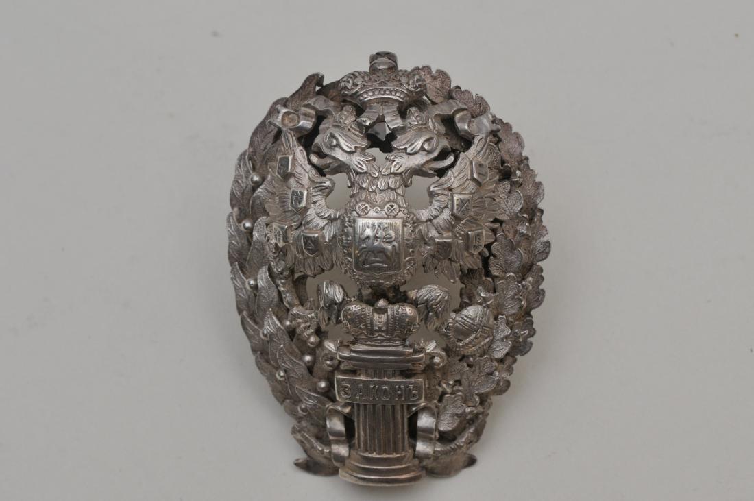 19th/20th century Russian silver heavy hat ornament.