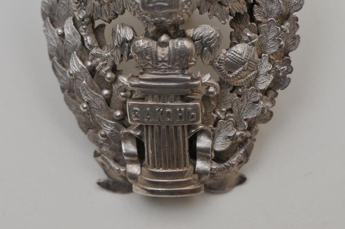 19th/20th century Russian silver heavy hat ornament. - 3