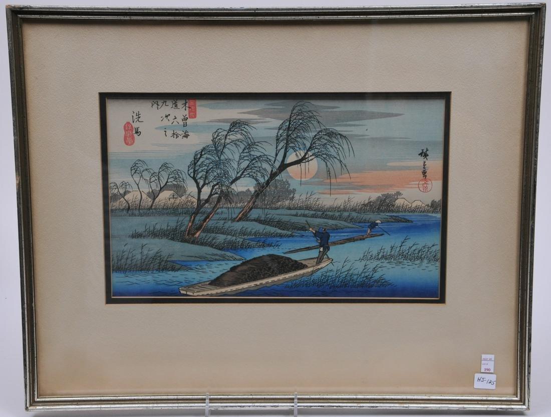 Japanese woodblock print after Hiroshige. River