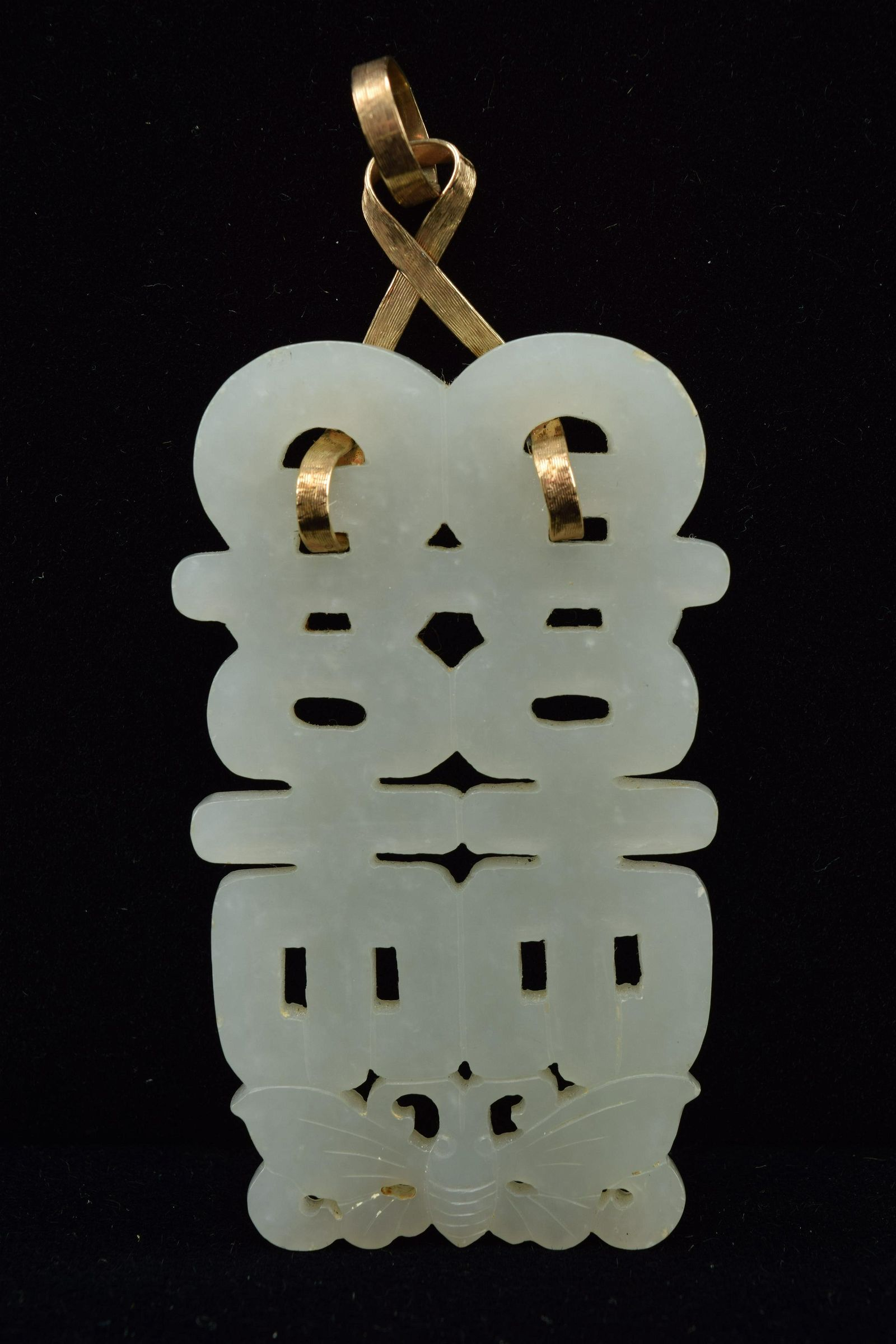 Chinese Qing Dynasty Carved White Jade Pendant