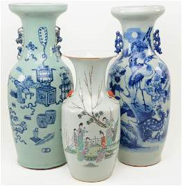 Lot of [3] Antique Chinese Porcelain Vases. Includes