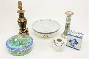 Lot of 6 Chinese porcelain pieces. Includes turquoise