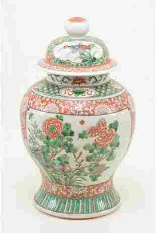 19th century Chinese famille verte porcelain covered