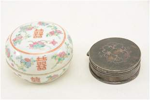 Famille rose porcelain and English silver tortoise