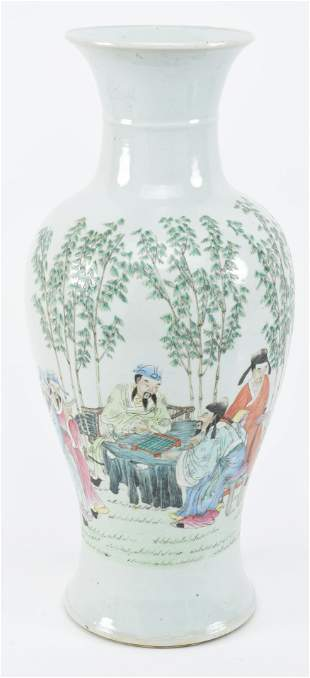 Chinese republic period famille rose decorated
