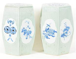 Fine pair of 19th century Chinese relief bamboo celadon