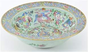 Porcelain basin. China. 19th century. Export ware.