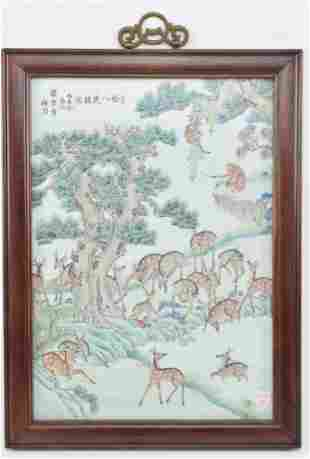 Porcelain plaque. China. 19th/early 20th century.