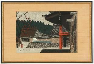 Kyoshi Saito. Woodblock print. Courtyard scene with