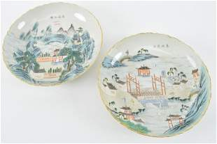 Lot of 2 porcelain plates. China. 20th century.