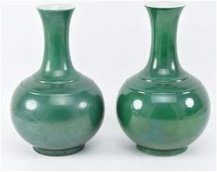 Pair of porcelain vases. China. 20th century. bottle