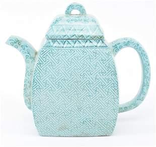 Stoneware teapot. China. Early 20th century. Yi Hsing