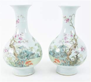Pair of porcelain vases. China. Early 20th century.