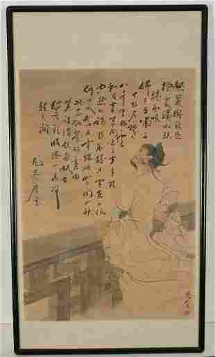 Scroll painting. China. 19th/early 20th century. Figure