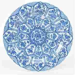 Porcelain charger. China. Kang Hsi period (1662-1722).