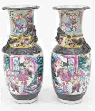Pair of porcelain vases. China. 19th/early 20th