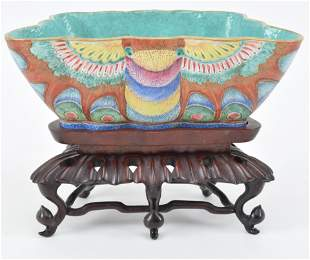 Porcelain bowl. China. 19th century. Shaped form.