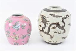 2 19th/20th century Chinese porcelain ginger jars. 1)