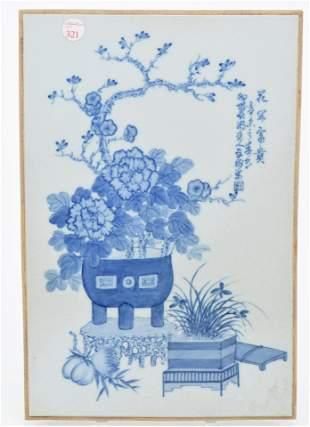 Porcelain plaque. China. 20th century. Underglaze blue