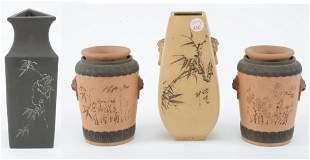 Lot of 4 pieces of stoneware. China. 20th century. Yi