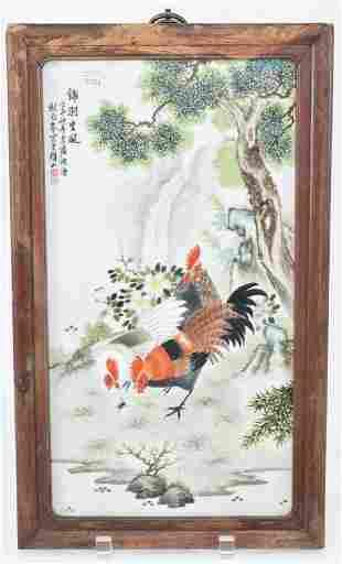 Porcelain plaque. China. 20th century. Rectangular