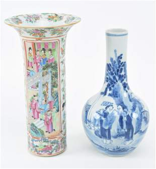 2 Chinese porcelain vases. 1) Chinese 19th/20th century