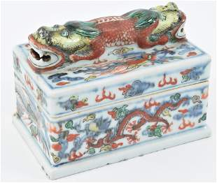 Porcelain box. China. 19th century. Rectangular form