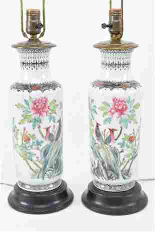 Pair of porcelain vases. China. 20th century.