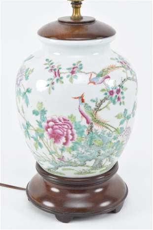 Porcelain vase. China. Late 19th century. Ovoid form.