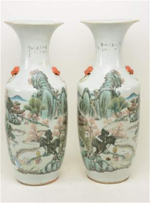 Pair of Chinese early Republic period large baluster