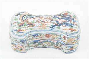 Chinese porcelain Wucai covered box with Dragon and
