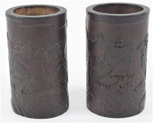 Pair Chinese carved bamboo brush pots with country