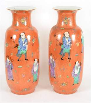 Pair Chinese floor vases, orange and gold with various